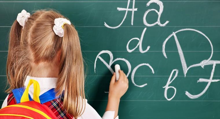 school-main1