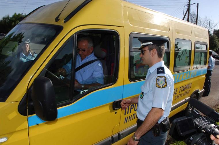 Τροχαία: Τι έδειξαν οι έλεγχοι στα σχολικά λεωφορεία τον πρώτο μήνα της σχολικής χρονιάς