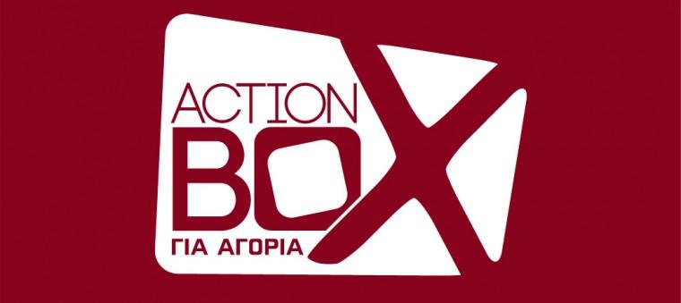 actionbox3