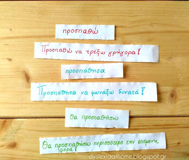 dyslexia4
