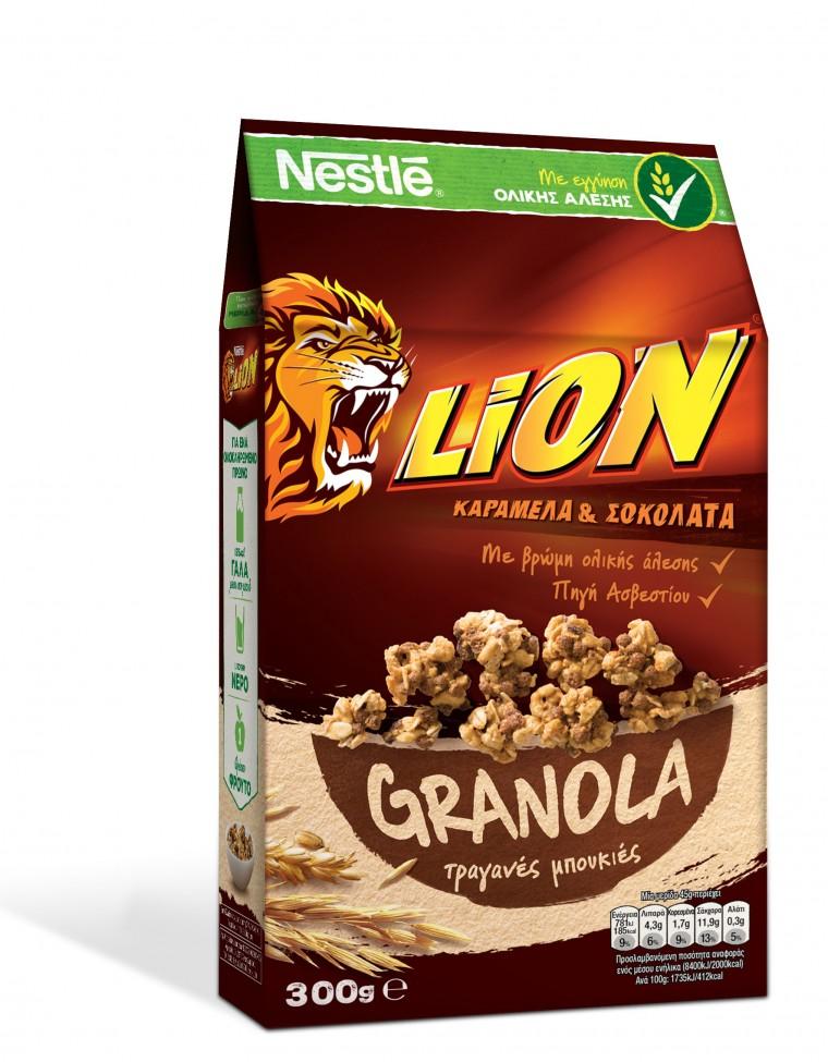 granola_lion