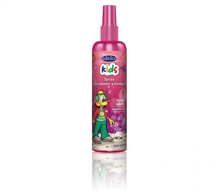 kids_spray