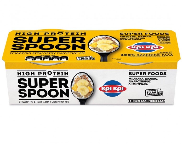 super-spoon-banana