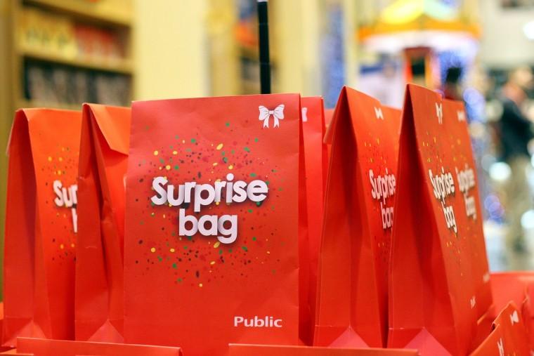 960b816c0c2e Surprise Bag  Η ξεχωριστή πρόταση δώρου από τα Public που θα ενθουσιάσει  φίλους και συγγενείς!