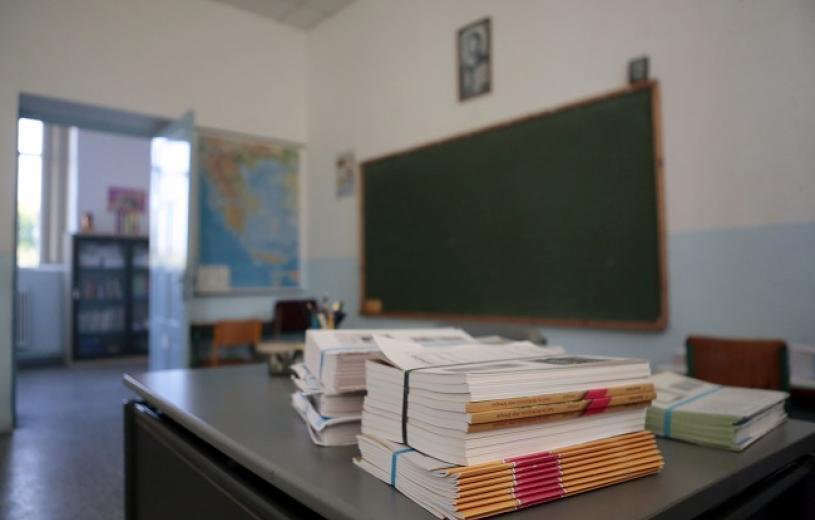 Λάρισα: «Καλεί μαθητές να βλέπουν ρατσιστικά βίντεο» καταγγέλλει η διευθύντρια δημοτικού σχολείου τον πρόεδρο του συλλόγου γονέων