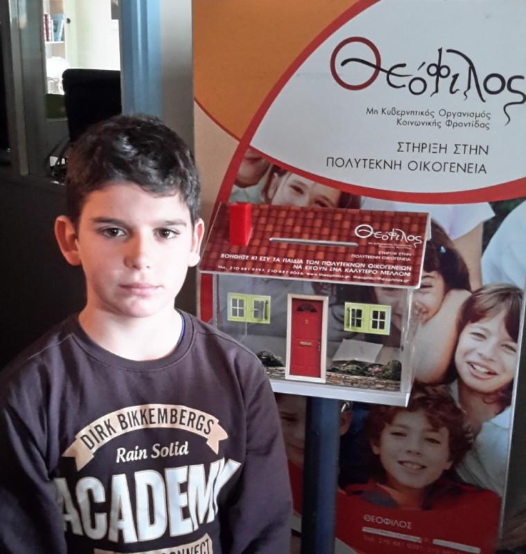 Συγκλονίζει η έκθεση ενός 12χρονου μαθητή με θέμα την πολύτεκνη οικογένειά του
