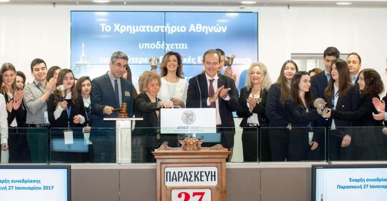 Mαθητές κήρυξαν για πρώτη φορά στα 140 χρόνια την έναρξη του Χρηματιστηρίου Αθηνών