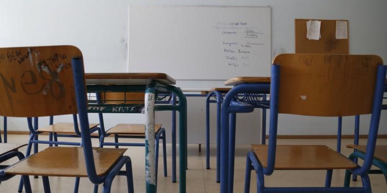 Την απομάκρυνση γυμνασιάρχη ζητά η ΕΛΜΕ Λέσβου- Υπερασπίστηκε κυλικειάρχη που παρενοχλούσε σεξουαλικά μαθήτριες