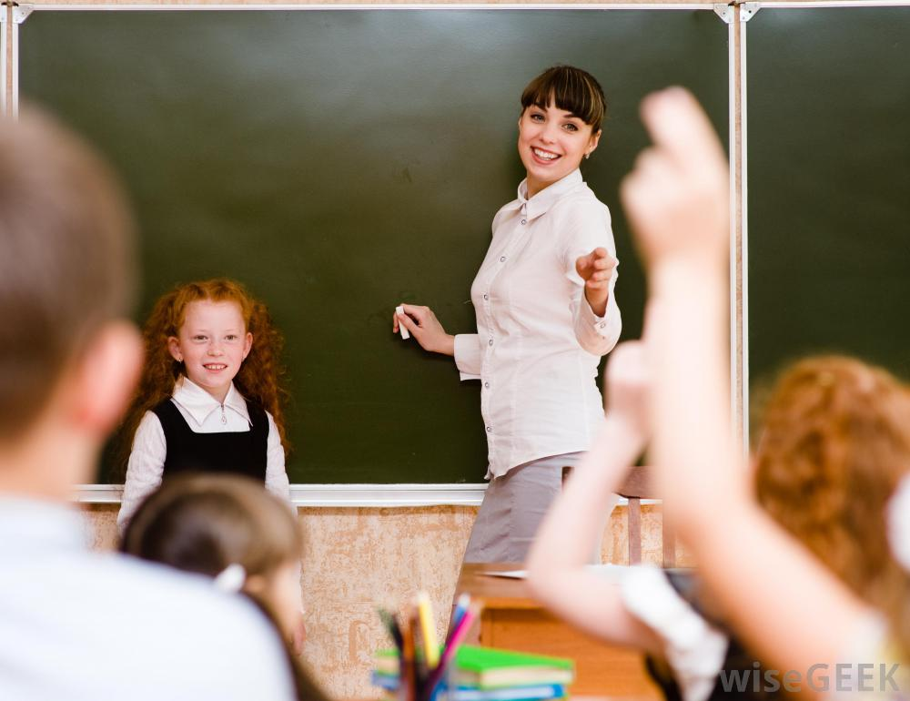 δασκάλα και μαθητές
