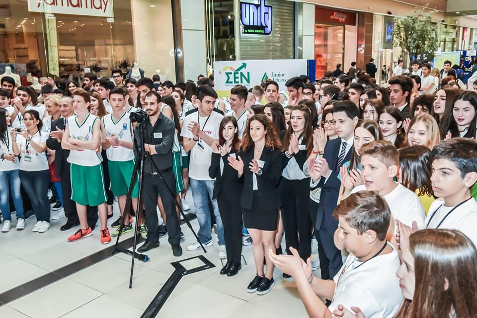 Μαθητές – επιχειρηματίες παρουσιάζουν τα έξυπνα προϊόντα τους στο The Mall Athens (10/2)