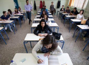 Πανελλήνιες 2022: Έτσι θα εξετάζονται οι υποψήφιοι – Πώς θα βαθμολογούνται τα μαθήματα