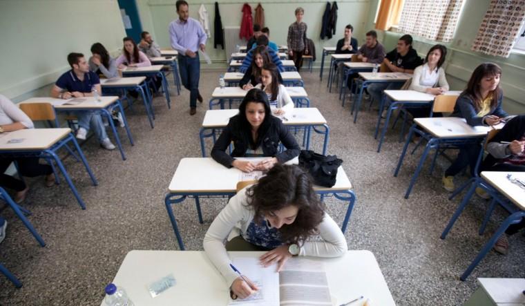 Πανελλήνιες 2017: Ανακοινώθηκε ο αριθμός εισακτέων στα τμήματα της τριτοβάθμιας εκπαίδευσης