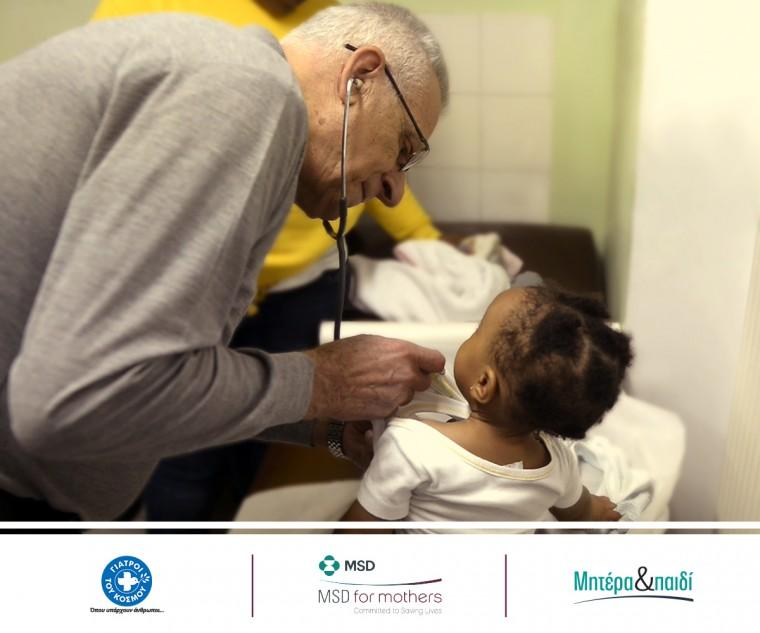 Γιατροί του Κόσμου: Το πρόγραμμα «Μητέρα & Παιδί»
