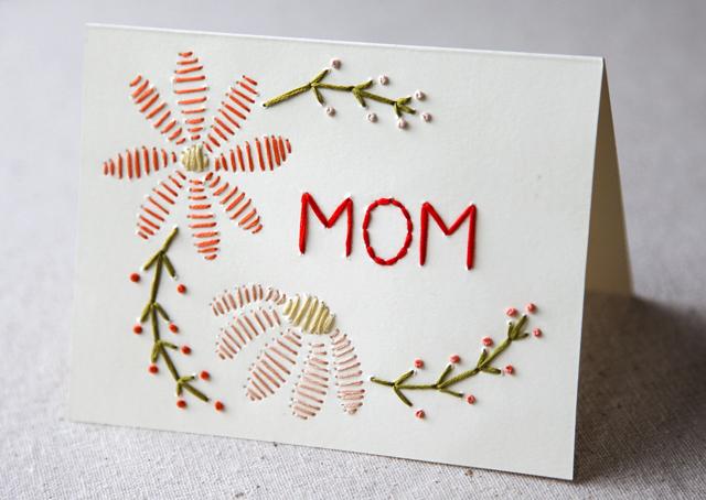 κάρτα για τη μαμά