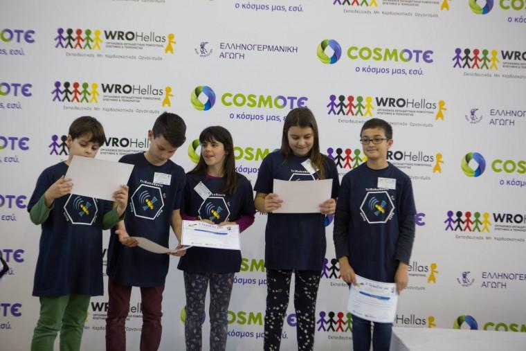 Διεθνής διάκριση στην εκπαιδευτική ρομποτική για τους TriRoboNauts, τους μαθητές Δημοτικού από τα Τρίκαλα
