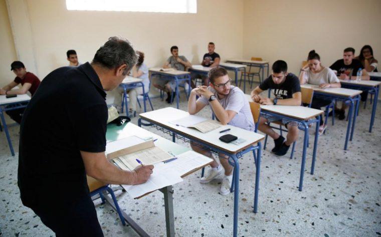 Πανελλήνιες 2017: Αυτές είναι οι λύσεις των θεμάτων  στα Μαθηματικά και Στοιχεία Στατιστικής