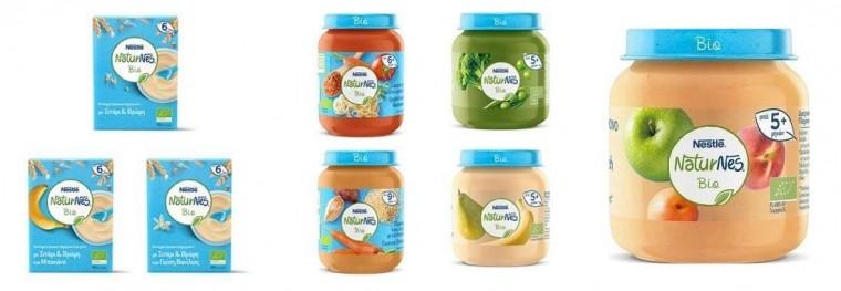 5 αναγνώστες κερδίζουν από ένα πακέτο 8 προϊόντων Nestlé NaturNes Bio