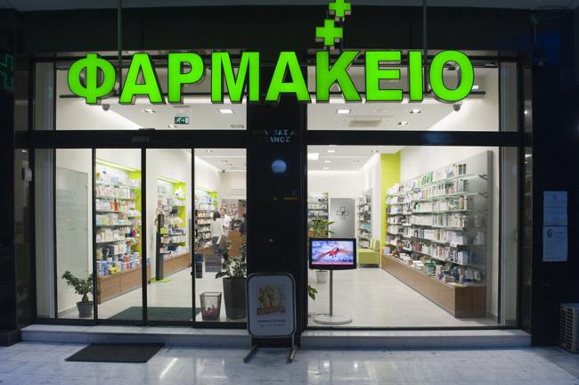 Στην αντεπίθεση οι φαρμακοποιοί – Στοπ στην πίστωση για αναλώσιμα για διαβήτη