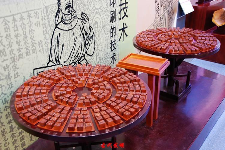Αρχαία κινεζική επιστήμη και τεχνολογία