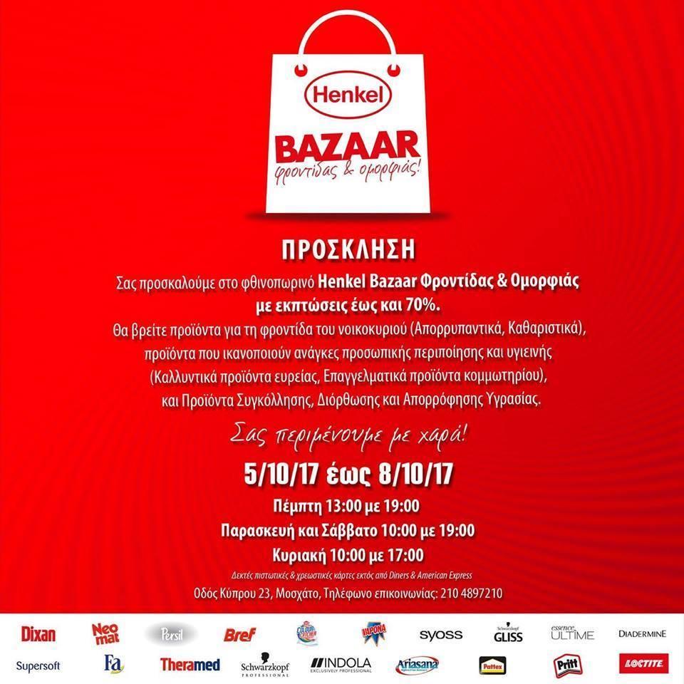 bazaar henkel