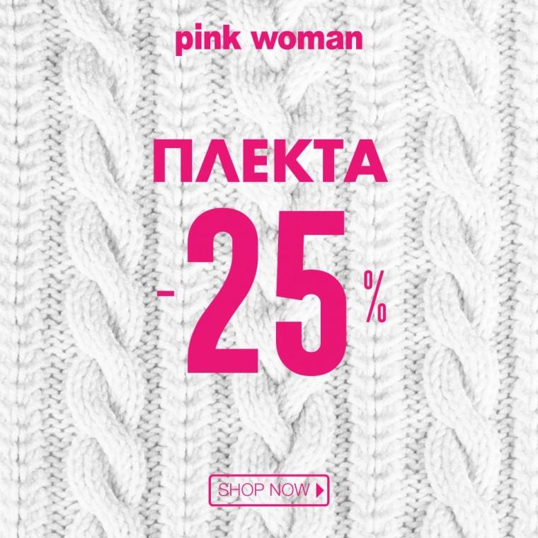 pink woman bazaar