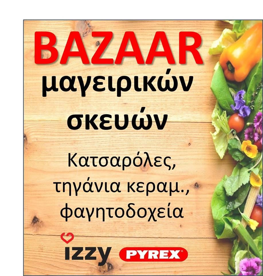 izzy pyrex