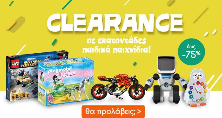 Στα καταστήματα Public αλλά και online θα βρείτε εκατοντάδες προτάσεις  παιδικών παιχνιδιών με εκπτώσεις έως -75%! Μπορείτε να δείτε αναλυτικά τις  προσφορές ... 59d7d21daa3