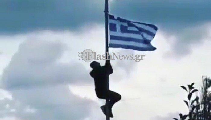 Κρήτη: Μαθητής πήρε αποβολή γιατί ύψωσε σημαία στο σχολείο του