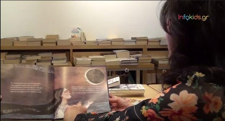 Οι Ιστορίες Νεοελληνικής Μυθολογίας είναι βιβλιο-δώρο για μια ζωή: Δείτε τι μας είπε η συγγραφέας τους, κ. Αγγελική Δαρλάση