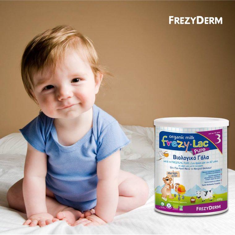 Γονείς προσοχή! Συμπληρωματική ανάκληση παρτίδων βρεφικού γάλακτος Frezylac