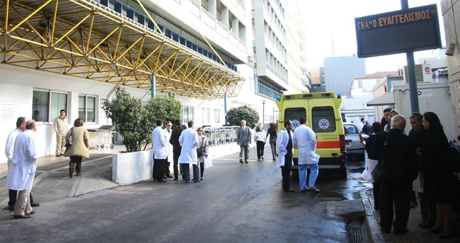 Πέντε εργαζόμενοι νόσησαν από ιλαρά στο νοσοκομείο Ευαγγελισμός