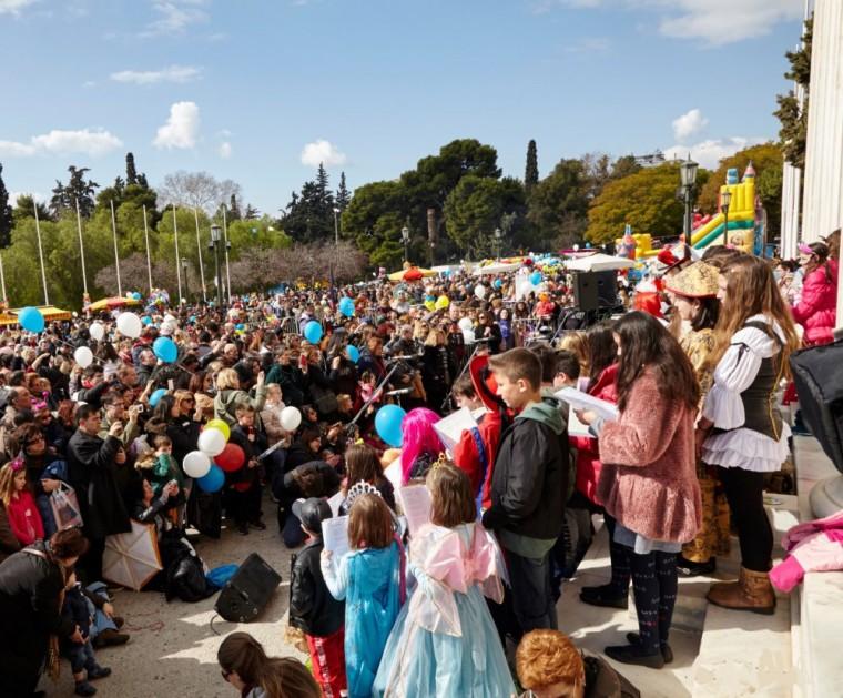 6 δωρεάν παιδικές αποκριάτικες εκδηλώσεις που δεν πρέπει να χάσετε αυτό το σαββατοκύριακο (10-11/2)