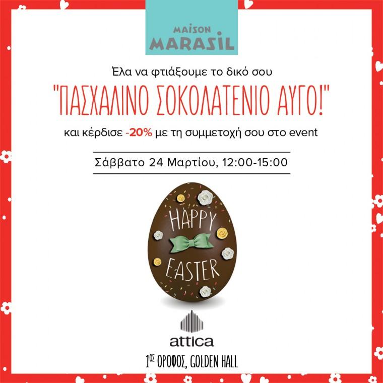 Αυτό το Σάββατο τα Maison Marasil στο Golden Hall μας υποδέχονται με ένα λαχταριστό εργαστήρι σοκολάτας