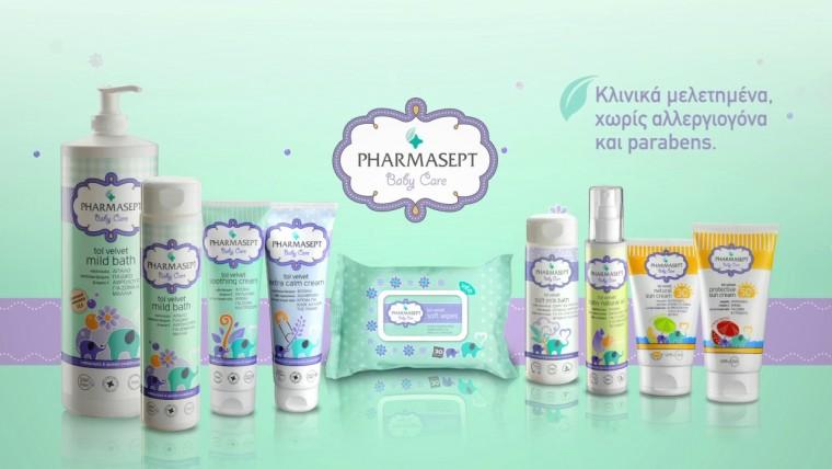 686e1e3dc30 Εξασφαλίστε την καλύτερη καθημερινή φροντίδα για το μωρό σας με την  Pharmasept