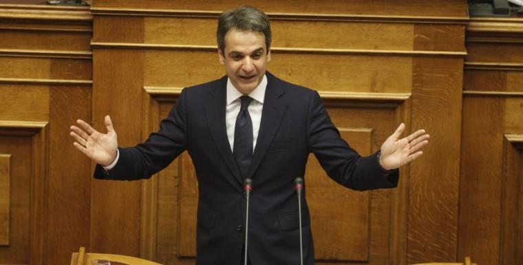 Ο αυτισμός, κύριε Μητσοτάκη, δεν είναι ντροπή! – Τι είπε χθες στη Βουλή ο αρχηγός της αντιπολίτευσης