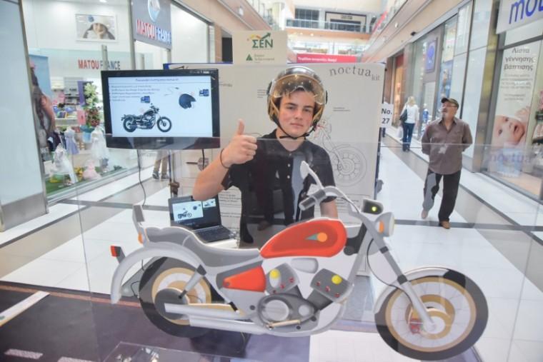 Helm.e.t: Το έξυπνο κράνος που δημιούργησαν οι μαθητές των Εκπαιδευτηρίων Μπουγά κέρδισε το βραβείο μαθητικής εικονικής επιχείρησης
