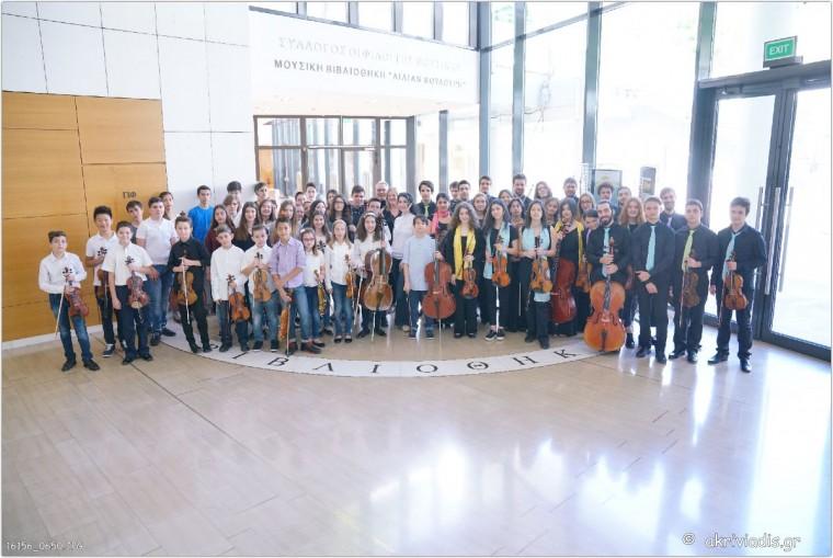 Η Ορχήστρα Νέων των Φίλων της Μουσικής Camerata Junior παρουσιάζει το νέο της ρεπερτόριο στο Μέγαρο Μουσικής Αθηνών (6/5)