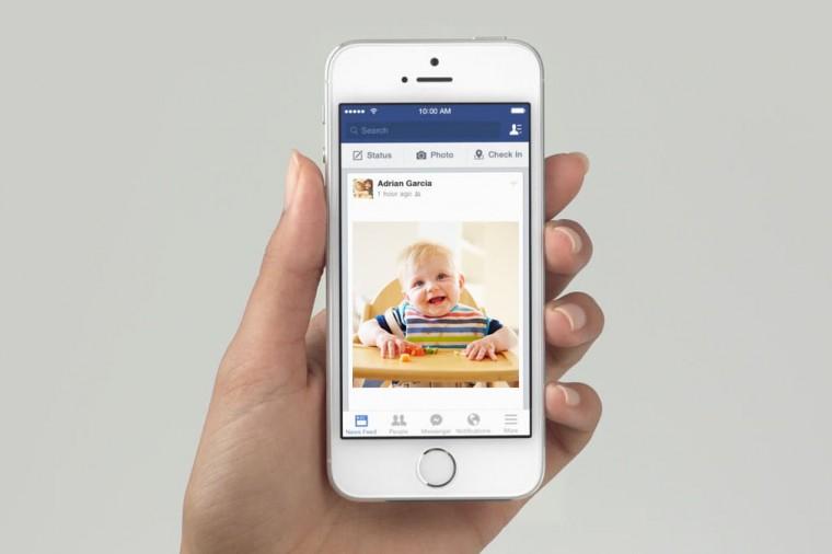Οι φωτογραφίες των παιδιών σας στα social media, μπορεί να σας κοστίσουν ακόμα και την επιμέλειά τους