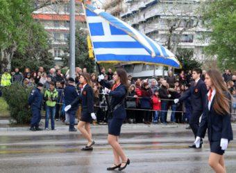 Θεσσαλονίκη: Δεν θα πραγματοποιηθεί η μαθητική παρέλαση 27ης Οκτωβρίου λόγω εθνικού πένθους