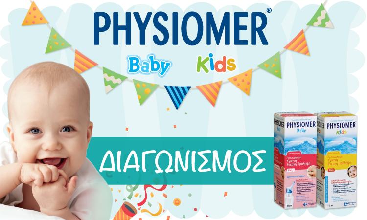 Κερδίστε προϊόντα Physiomer και προστατεύστε τα μικρά σας αγγελούδια από κρυολογήματα και ιώσεις!