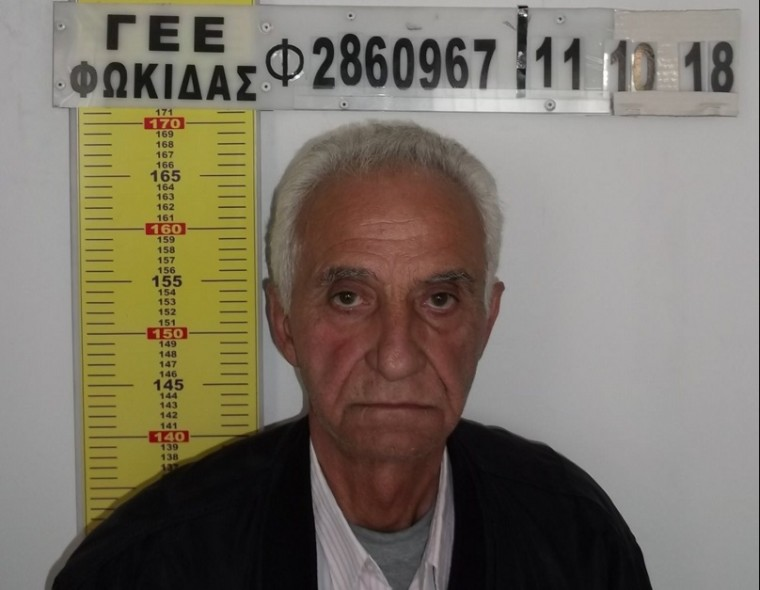 Φωκίδα: Αυτός είναι ο 72χρονος παιδόφιλος που ασέλγησε σε 13χρονες έναντι αμοιβής
