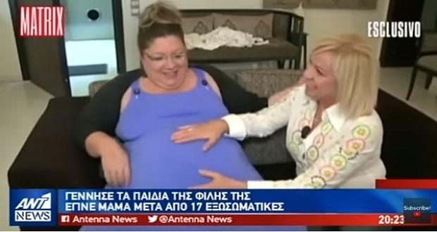 Κρήτη: Έγινε παρένθετη μητέρα στα παιδιά της φίλης της που προσπαθούσε 29 χρόνια να γίνει μαμά!