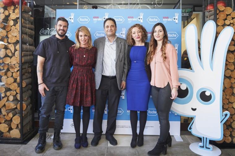 www.enaxeraki.gr: Μια πρωτοβουλία της Roche Hellas για τα παιδιά αλλά και τους γονείς με Αρθρίτιδα