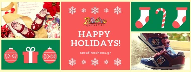 01edd2679c7 Σεραφίνο: Οι ειδικοί στα παιδικά παπούτσια ξεχωρίζουν και στα Χριστούγεννα  2018!