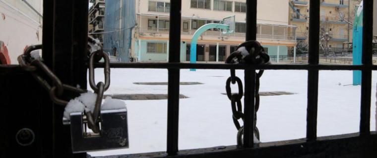 Αττική: Αυτά τα σχολεία θα είναι κλειστά αύριο λόγω παγετού και χιονόπτωσης (8/1)