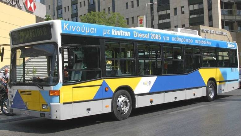 Σοκ: 15χρονος έπεσε θύμα σεξουαλικής παρενόχλησης από οδηγό λεωφορείου