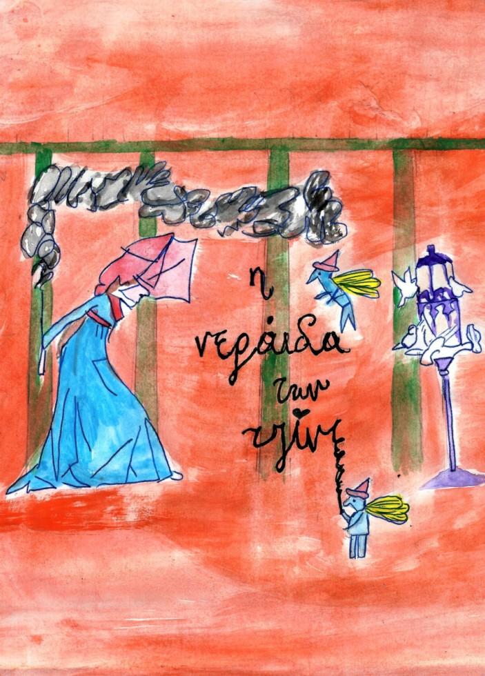 «Η νεράιδα των Τζίνι»: Μια παραμυθένια αφήγηση με ξόρκια και ανατολίτικες μουσικές στο Σπίτι των Παραμυθιών (από 17/2)