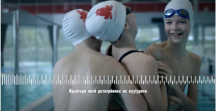 εφηβική σεξ βίντεο