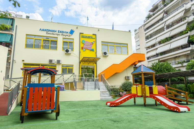 Το ταξίδι της μάθησης για το παιδί ξεκινά από τα εκπαιδευτήρια Φραγκή – «Λακωνική Σχολή»