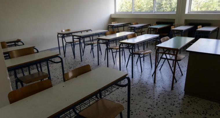 Δ. Περιστερίου: Όλα τα σχολεία εντάσσονται στο δίκτυο φυσικού αερίου